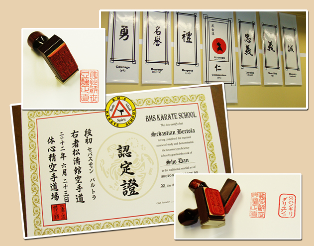 Rank Taekwondo Martial Arts Karate Black Belts Personalized Custom  Embroidered